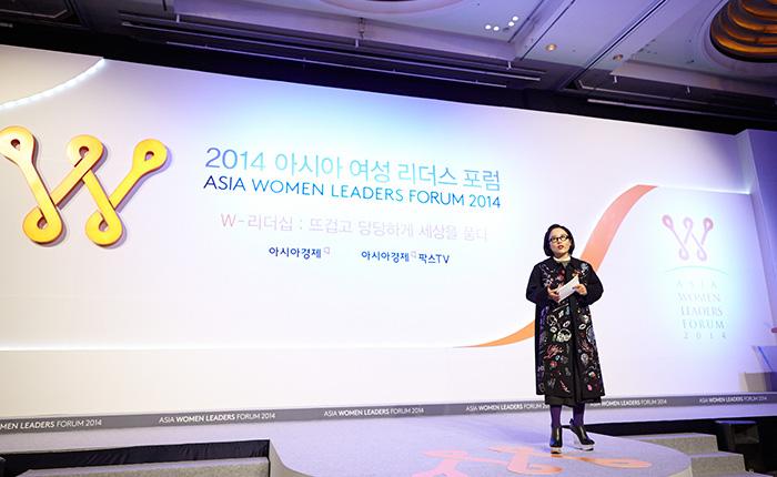 [명사 특강] 아시아 여성 리더스 포럼 - ASIA WOMEN LEADERS FORUM